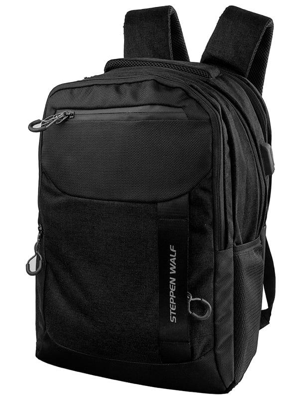 Рюкзак чорний | 5322664