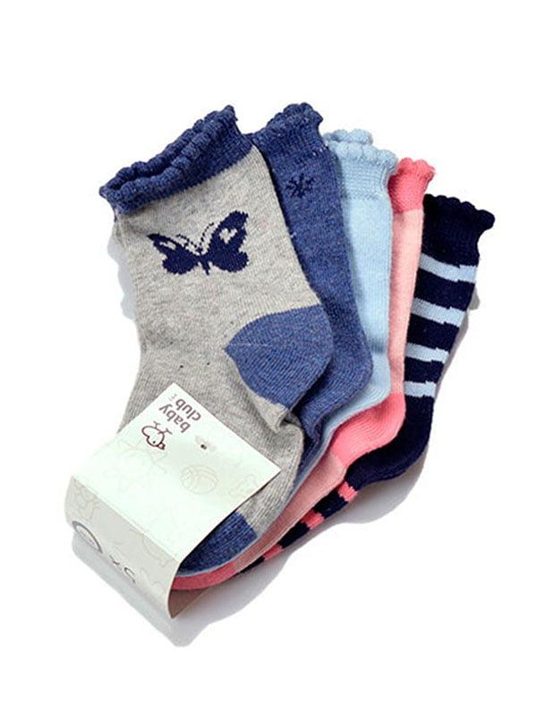Набор носков (5 пар)   5326014