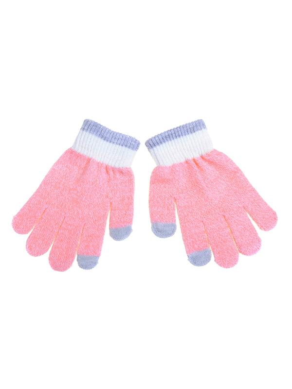 Перчатки розовые   5326205