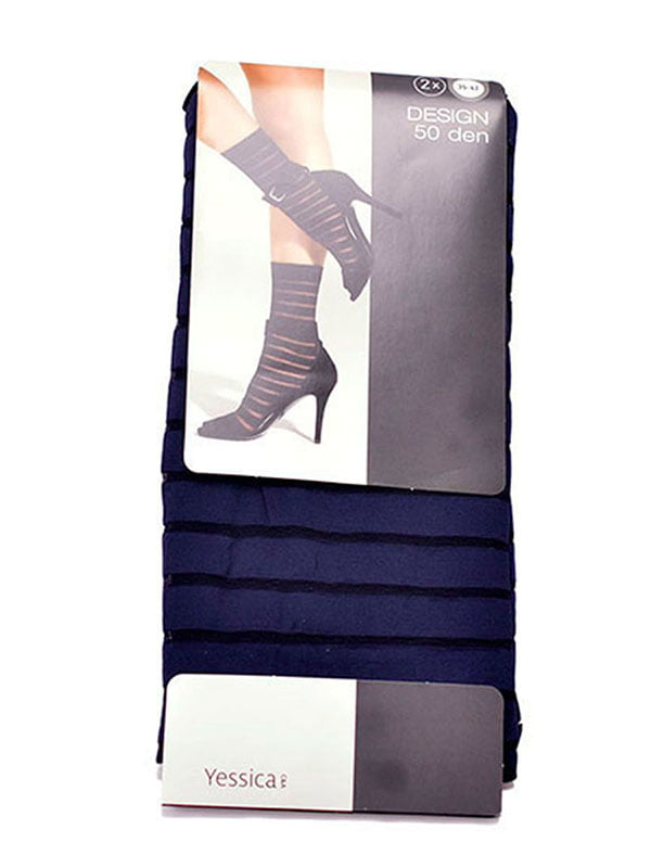 Набір шкарпеток (2 пари) | 5326253