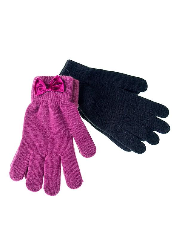 Набор перчаток (2 пары)   5326388