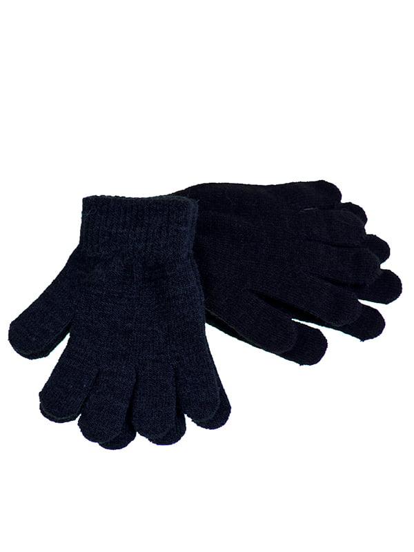 Набір рукавичок (2 пари)   5326389