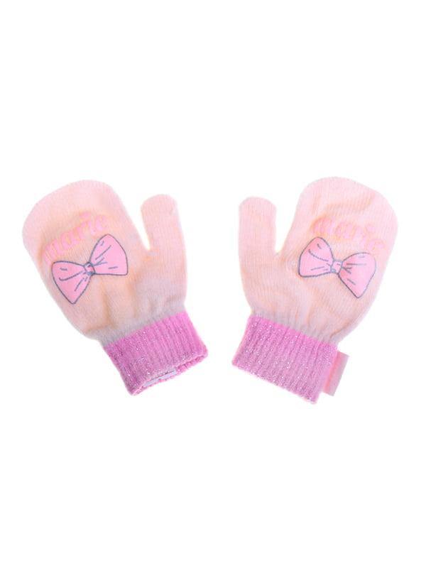 Рукавицы розовые | 5326538
