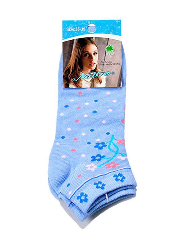Шкарпетки блакитні | 5326727