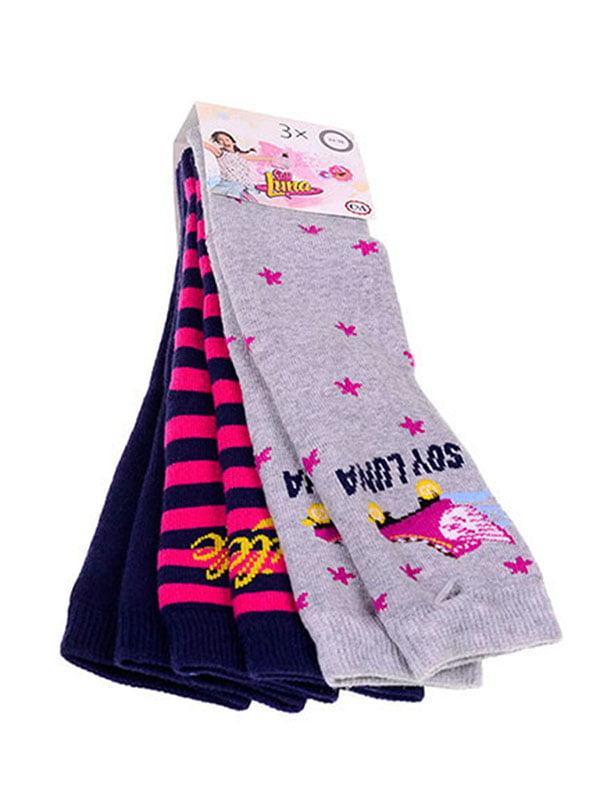 Набір шкарпеток (3 пари)   5326790