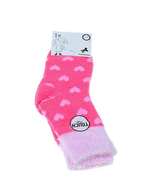 Шкарпетки рожеві | 5326791