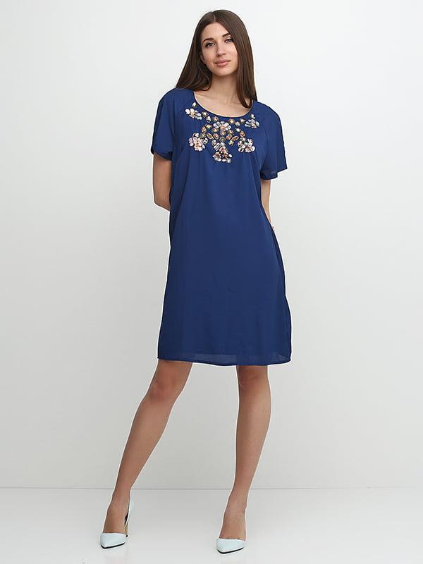 Платье синее | 5326175