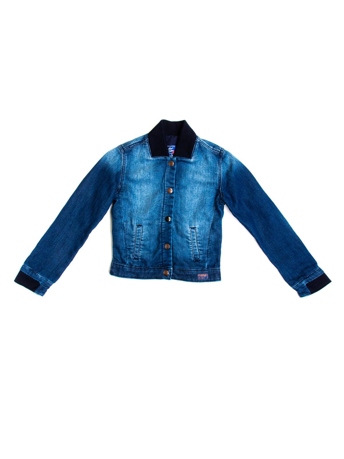 Куртка синя | 5339620