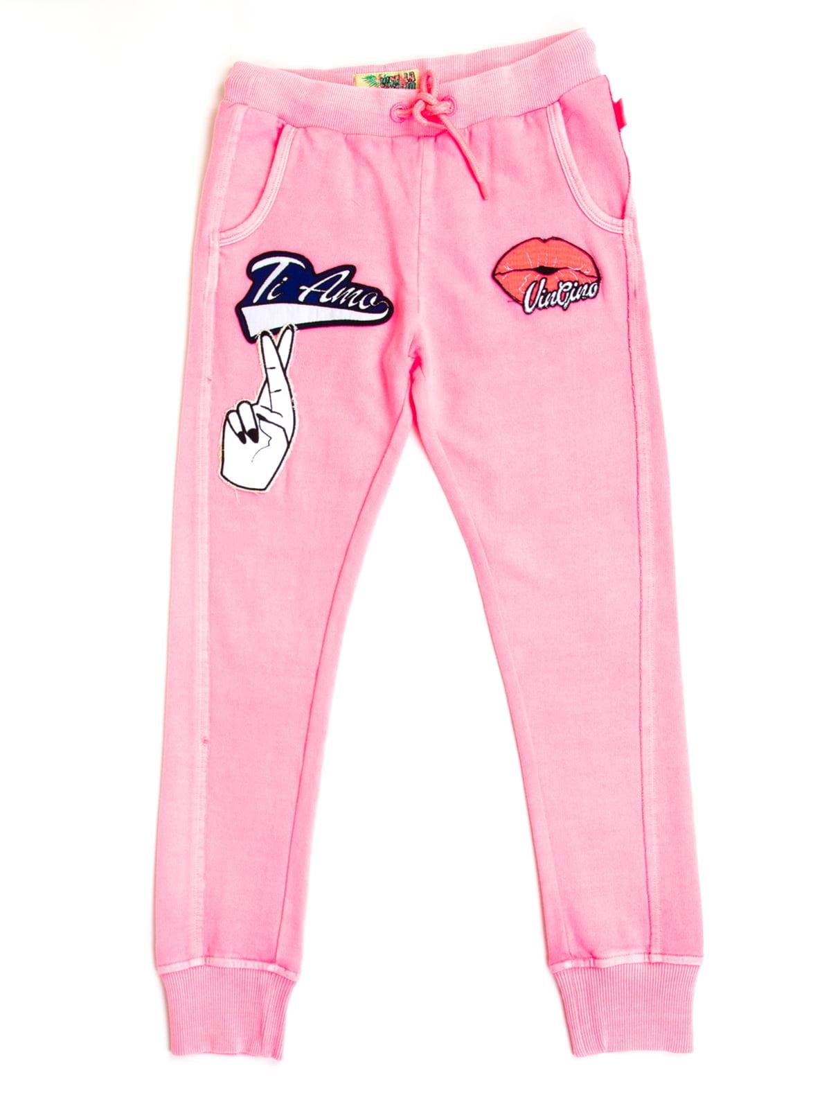 Штани спортивні рожеві | 5339661