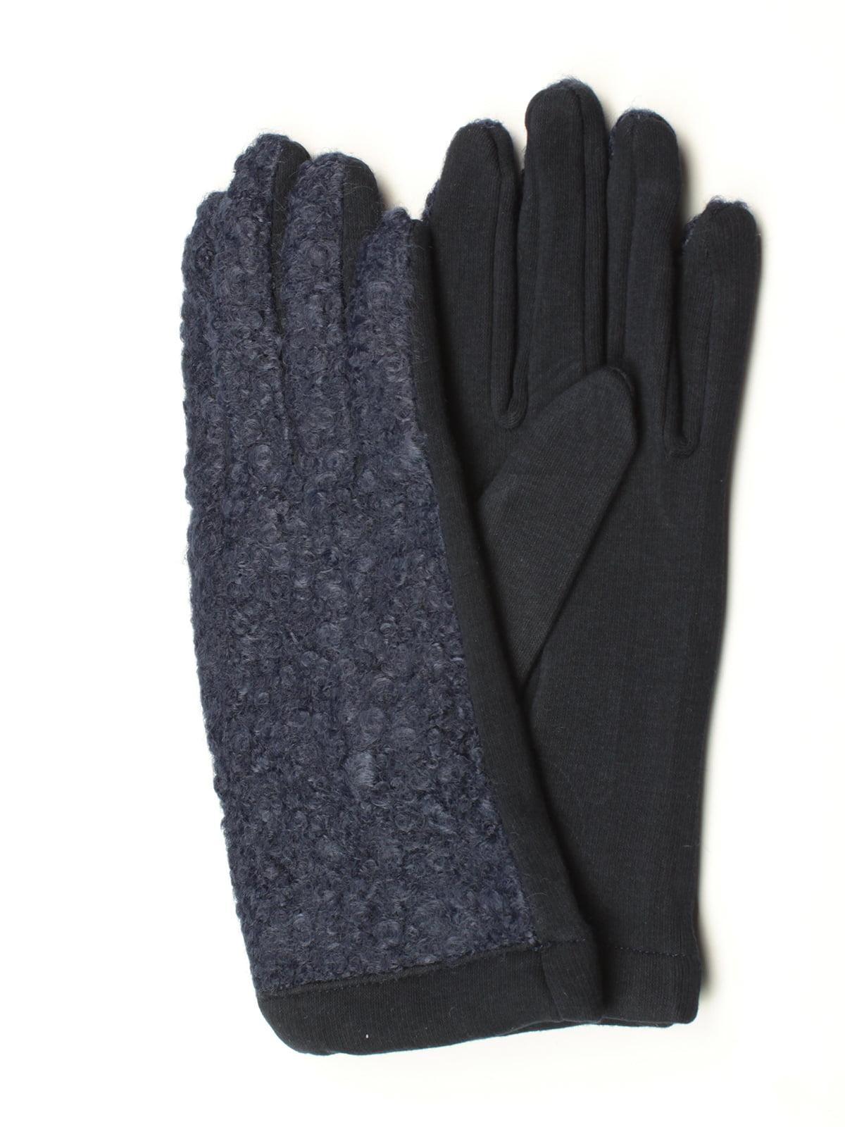 Рукавички темно-сині утеплені | 5343414