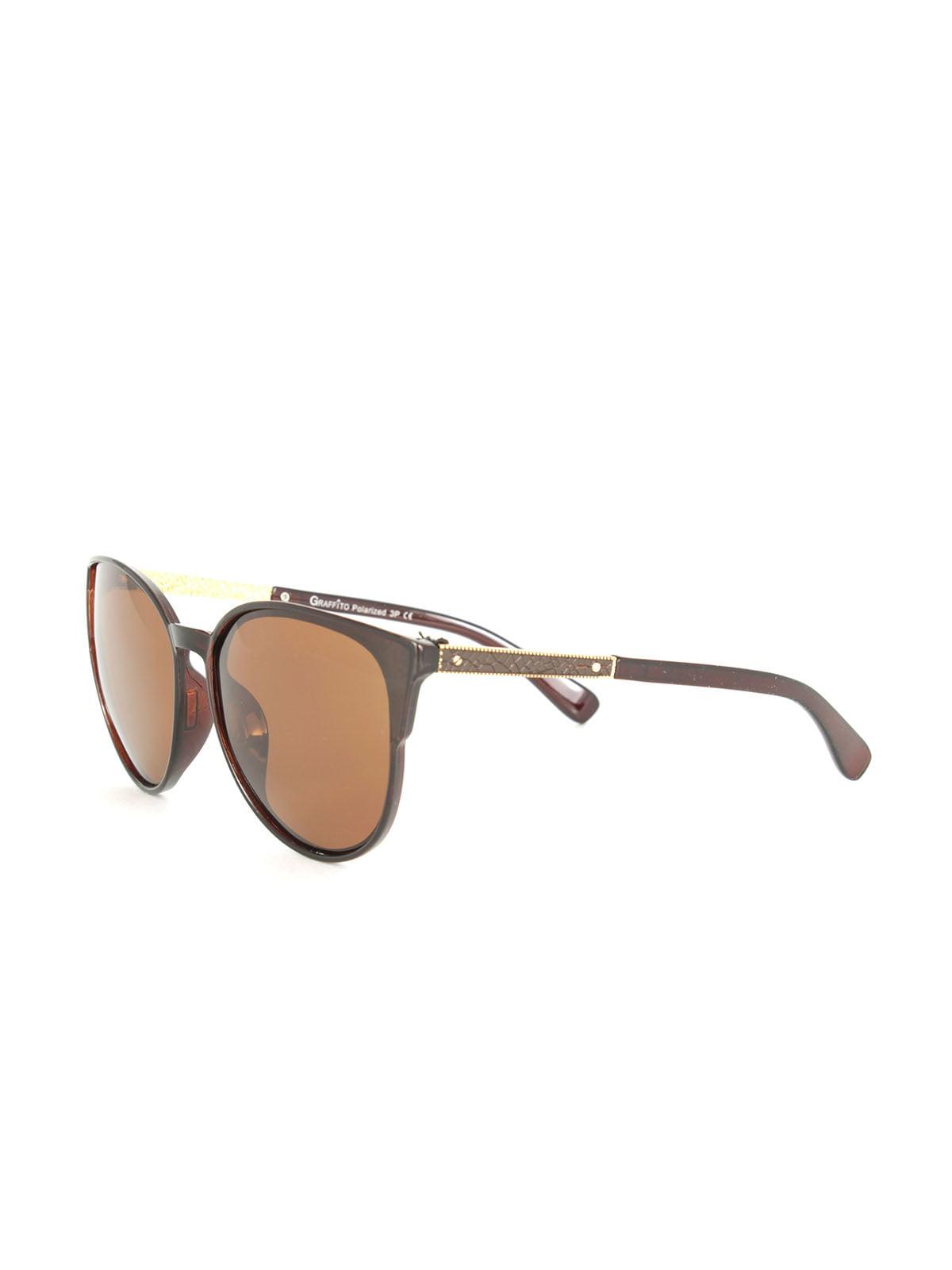 Очки солнцезащитные | 5343935
