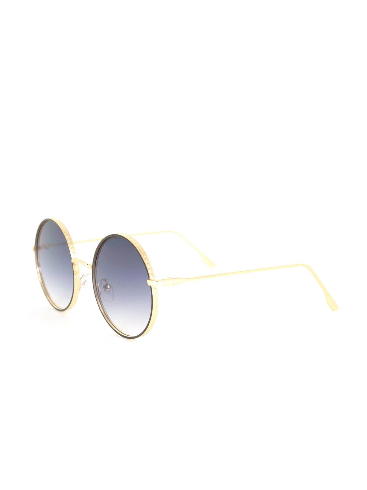 Очки солнцезащитные | 5343971