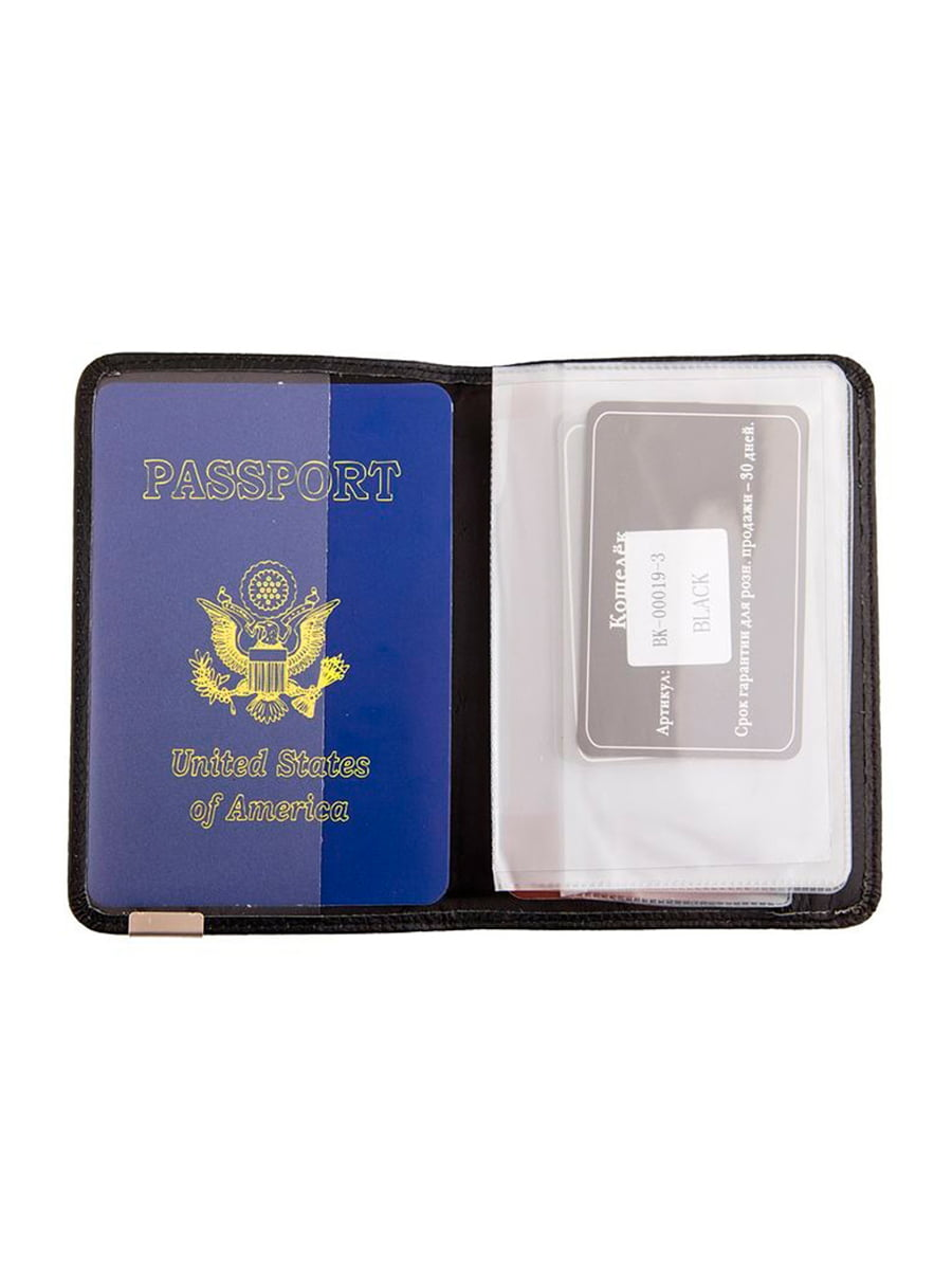 Обкладинка для паспорта і документів | 5344328