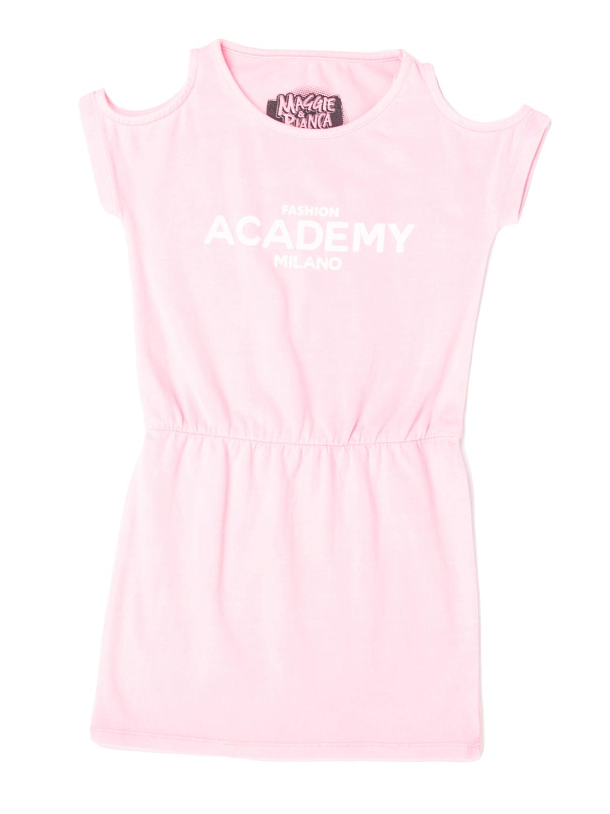 Сукня рожева | 5339572