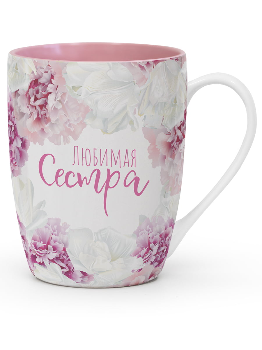 Чашка сувенирная   5348053