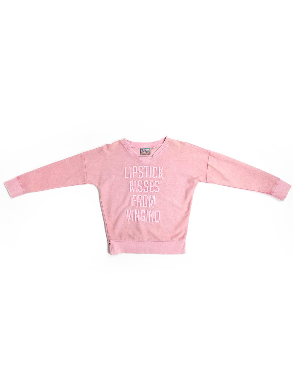 Джемпер рожевий | 5339554