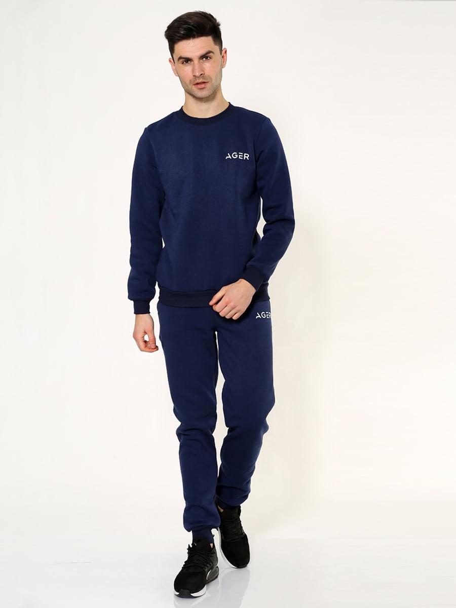 Костюм спортивный: джемпер и брюки | 5322511