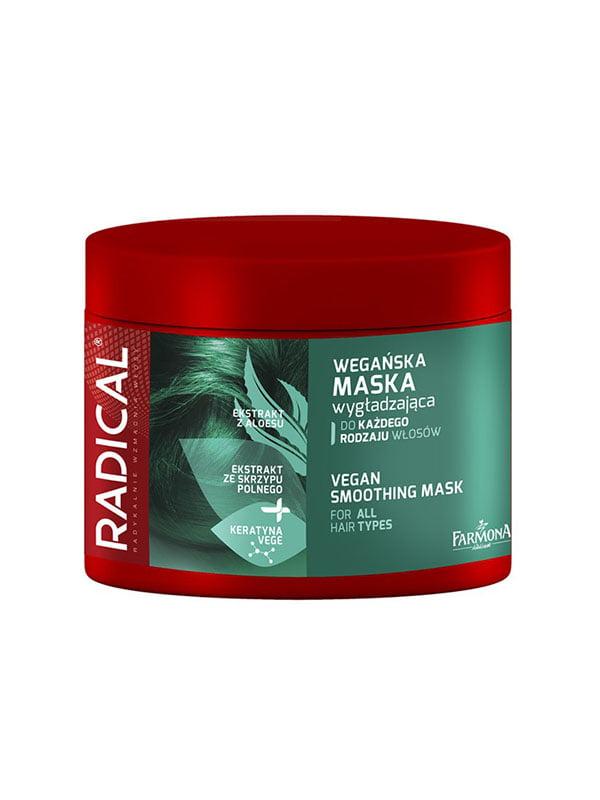 Розгладжувальна маска для волосся з глянцевим ефектом (300 мл) | 5349413