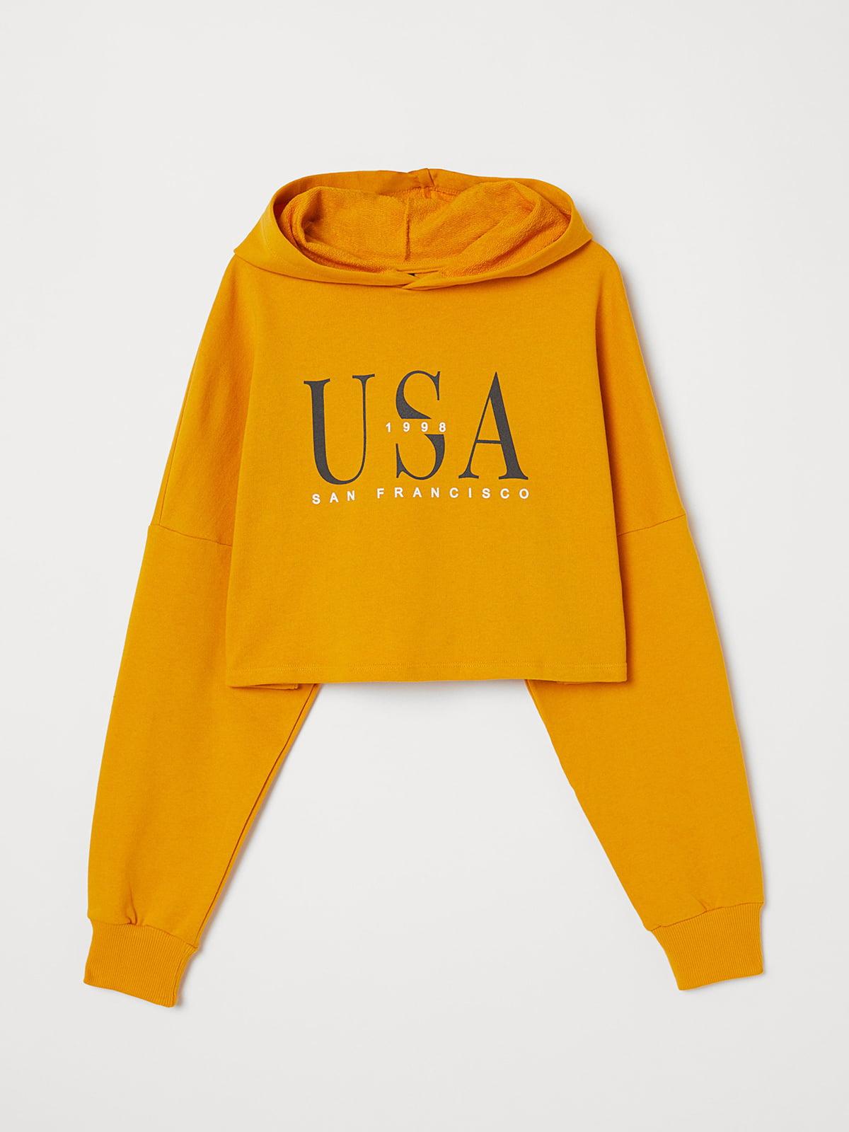 Худі жовта | 5353029