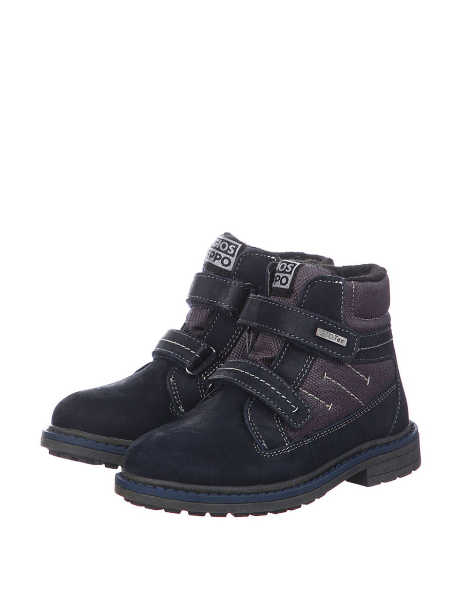 Ботинки синие | 5360927
