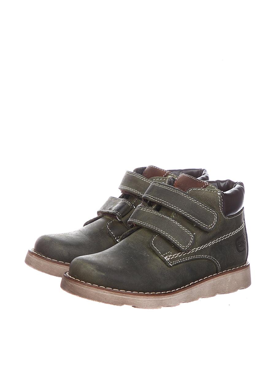 Ботинки зеленые   5360952