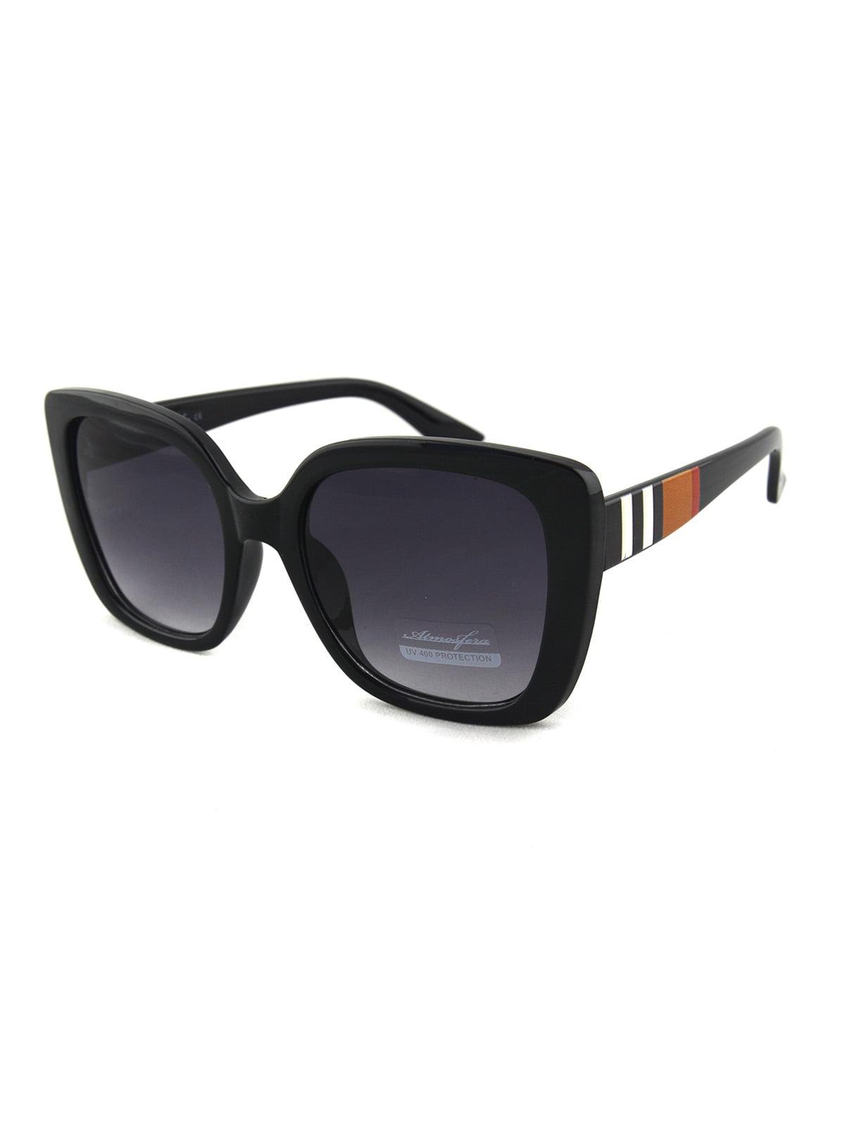 Очки солнцезащитные | 5364565