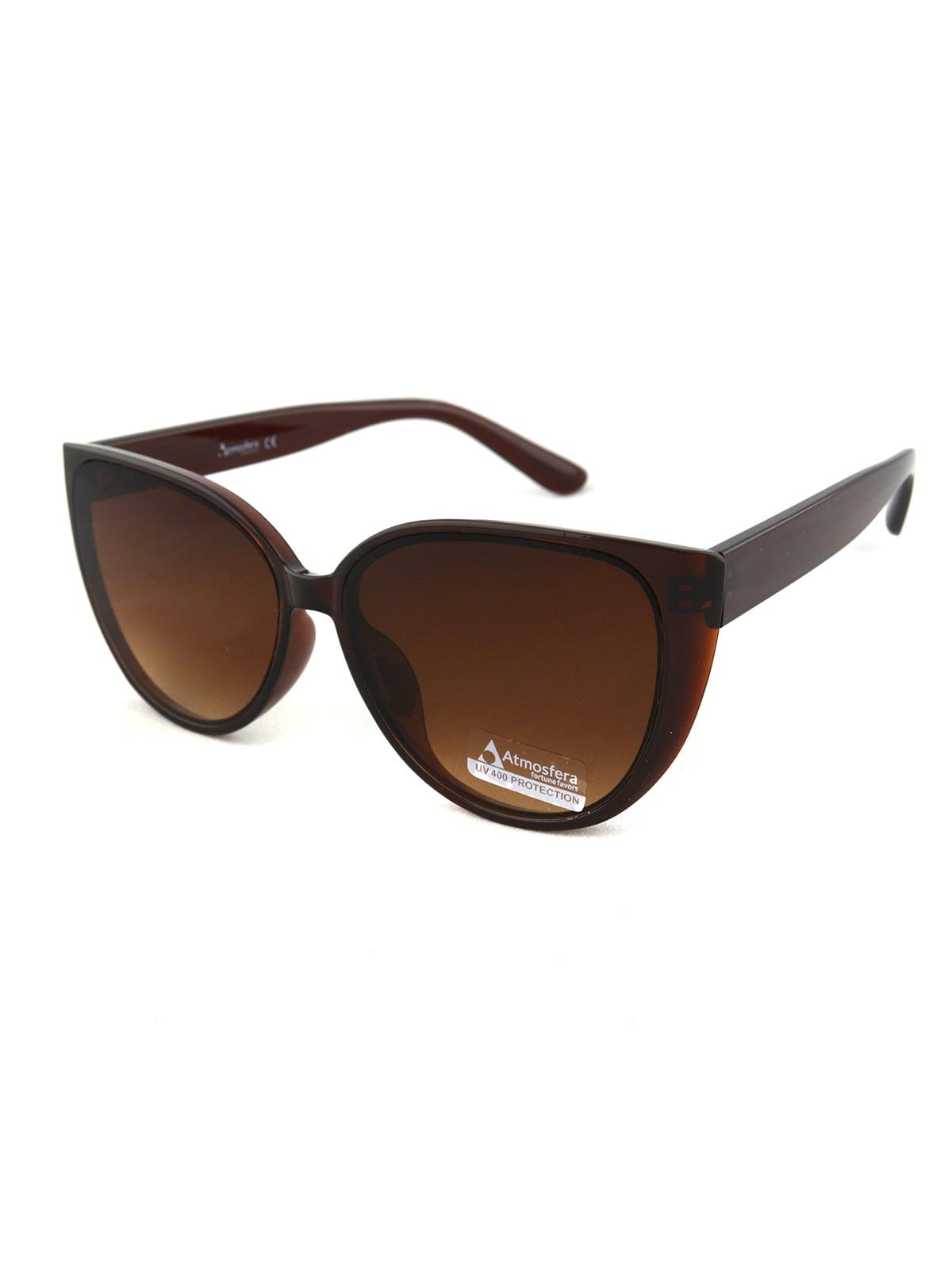 Очки солнцезащитные | 5364581