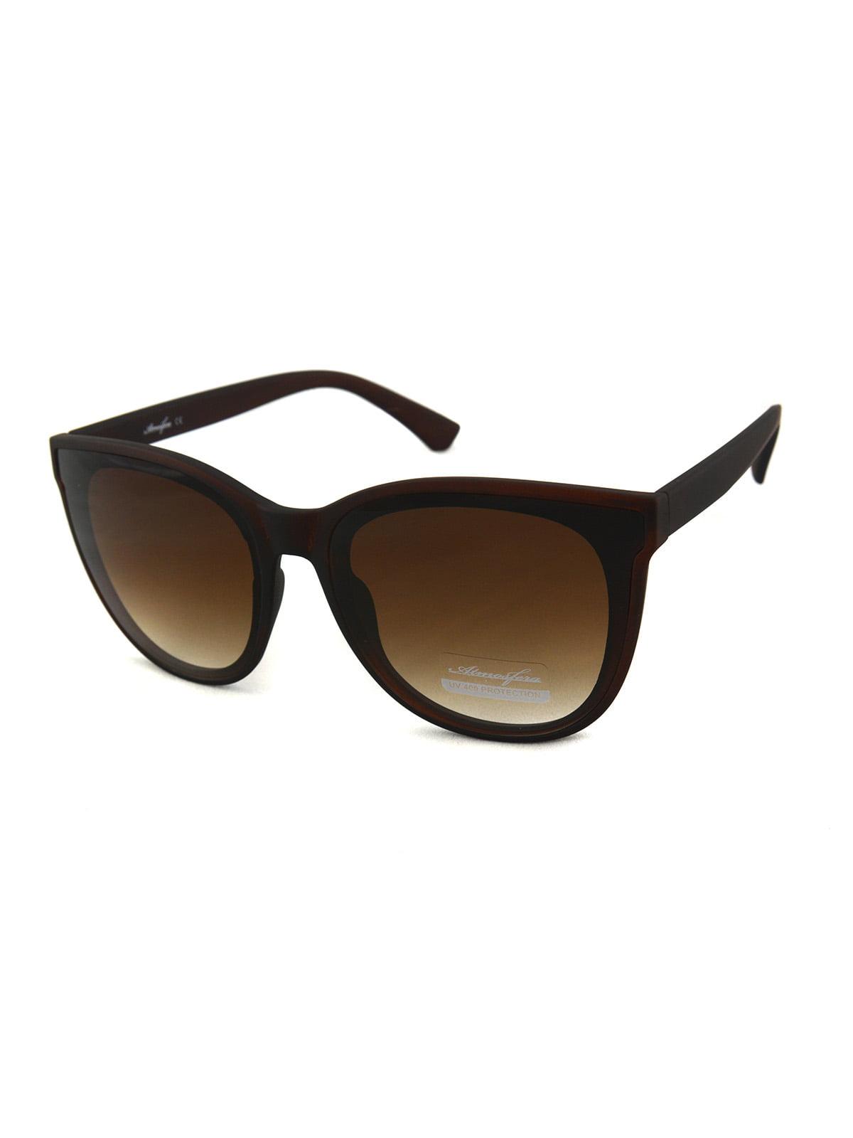 Очки солнцезащитные | 5364584