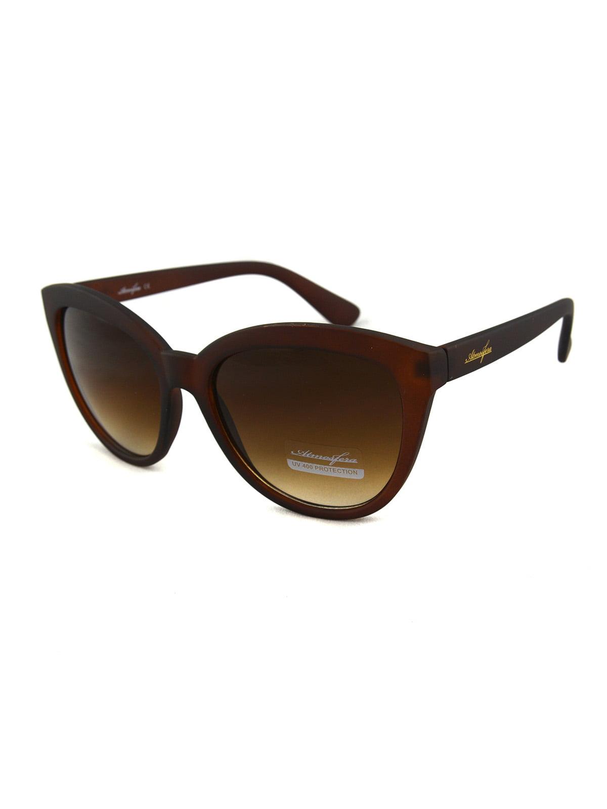 Очки солнцезащитные | 5364593
