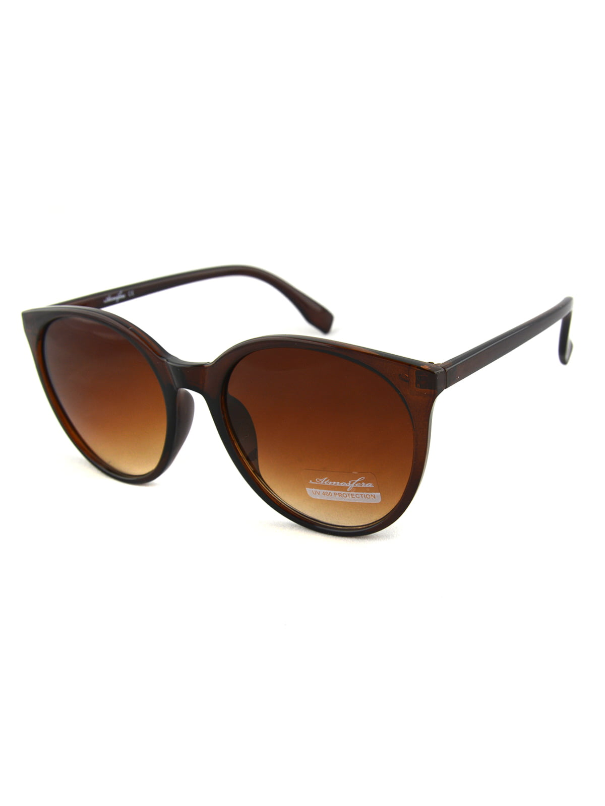 Очки солнцезащитные | 5364598