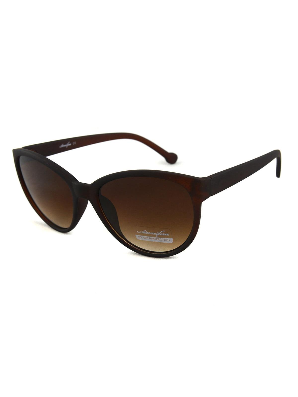 Очки солнцезащитные | 5364611