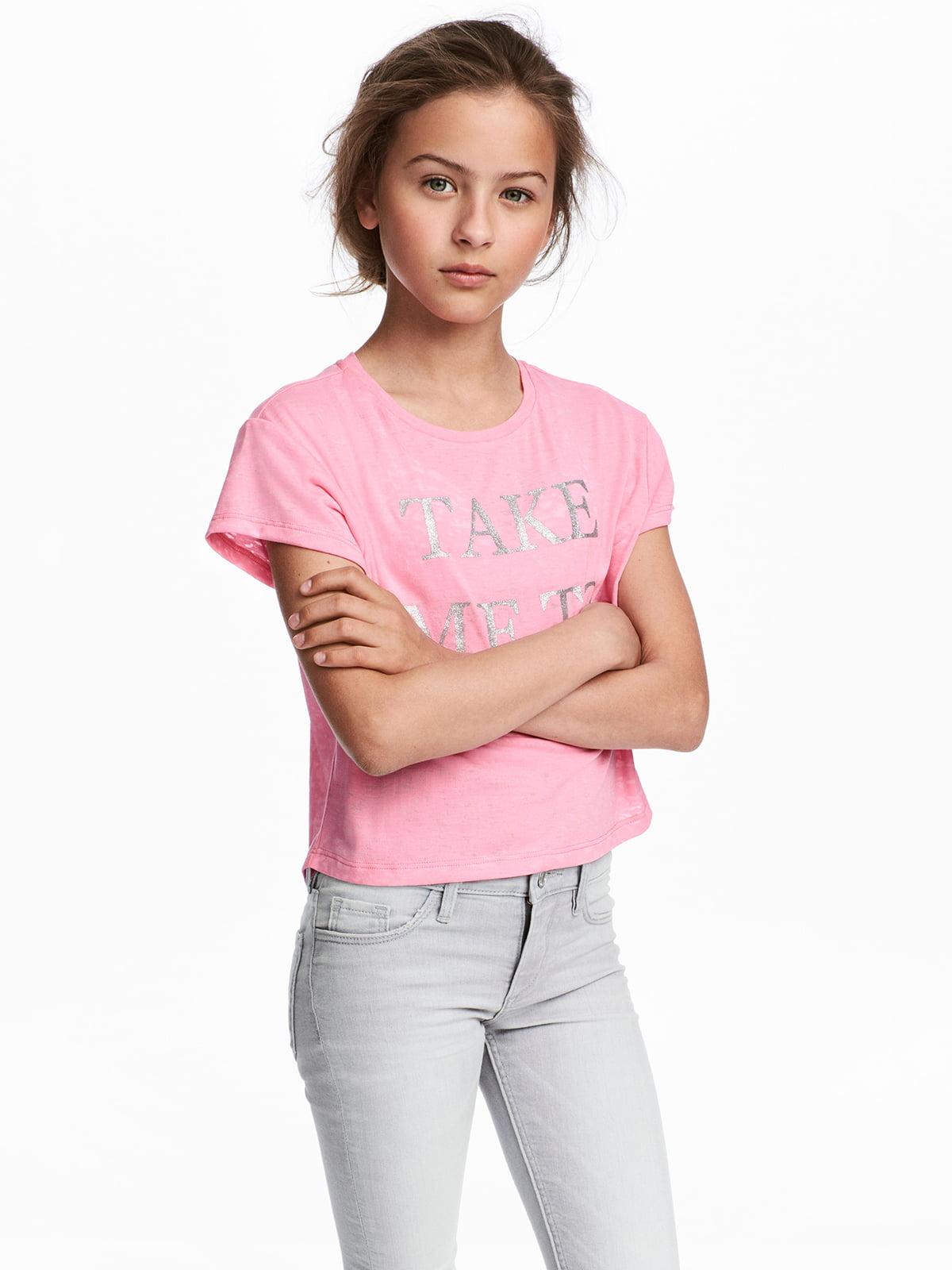 Топ рожевий | 5364667