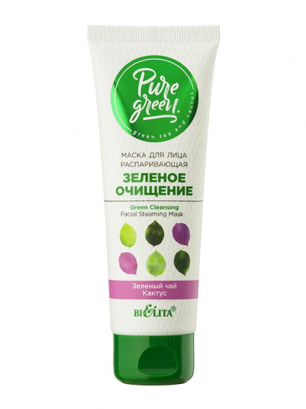 Маска для обличчя розпарювальна «Зелене очищення» | 5374156