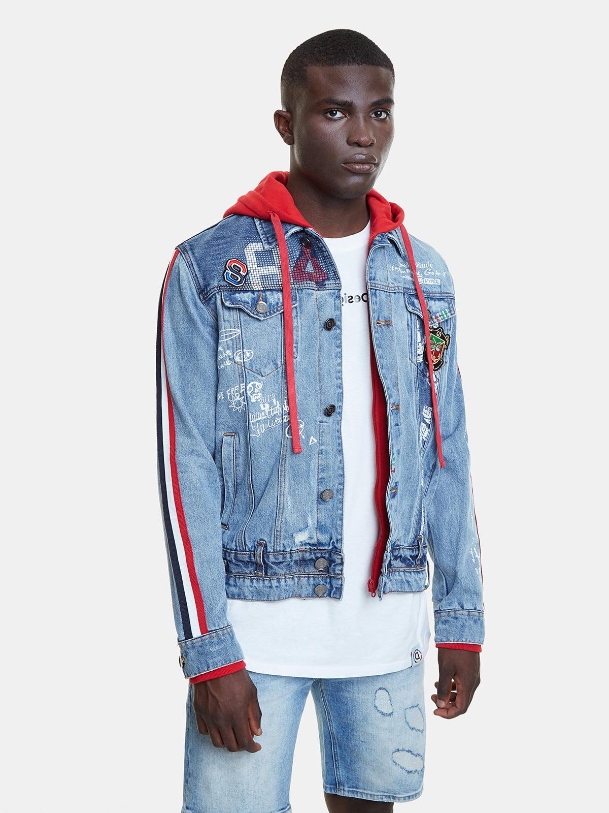 Куртка блакитна   5369161