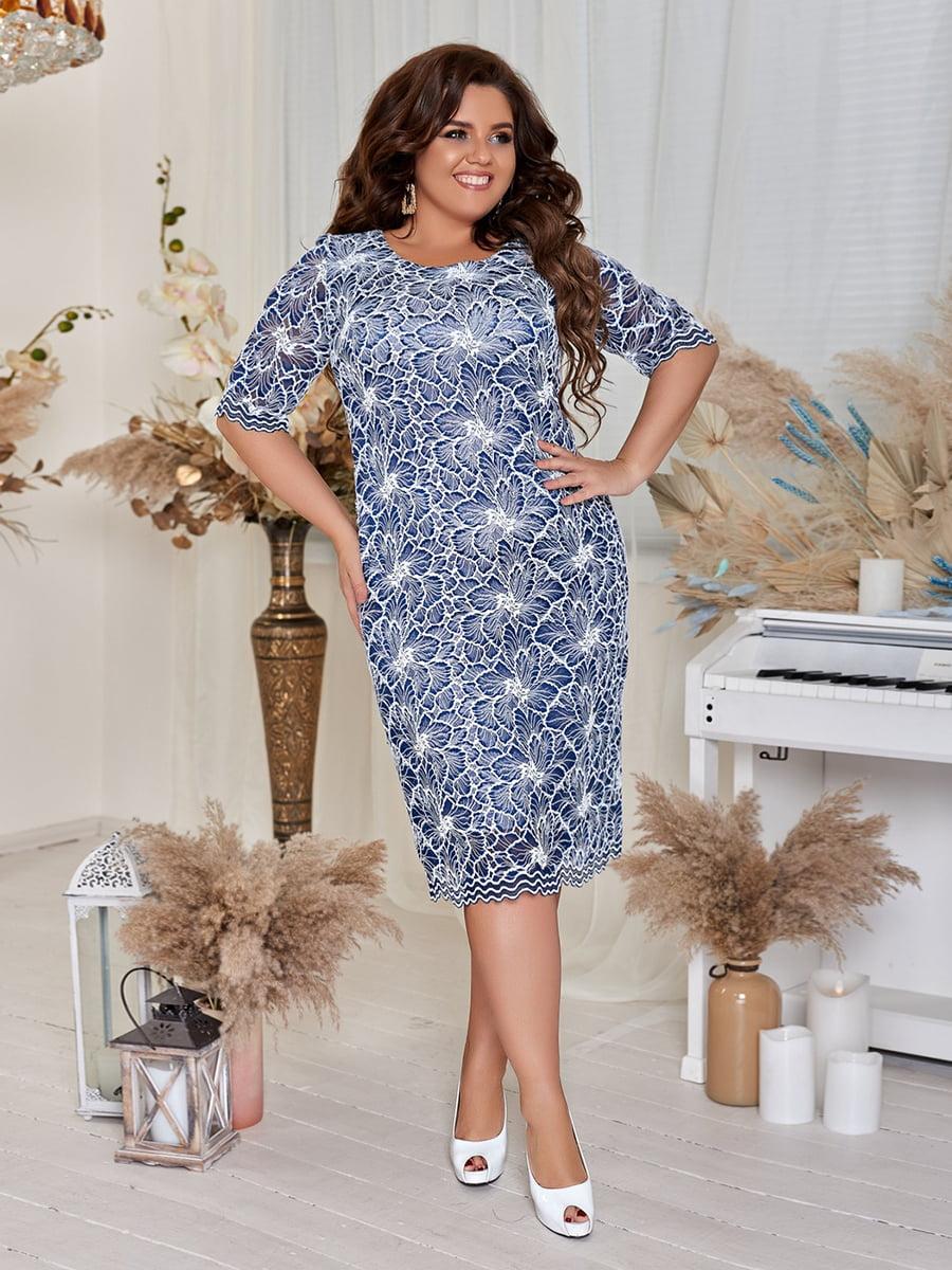 Платье цвета электрик с цветочным принтом   5383872