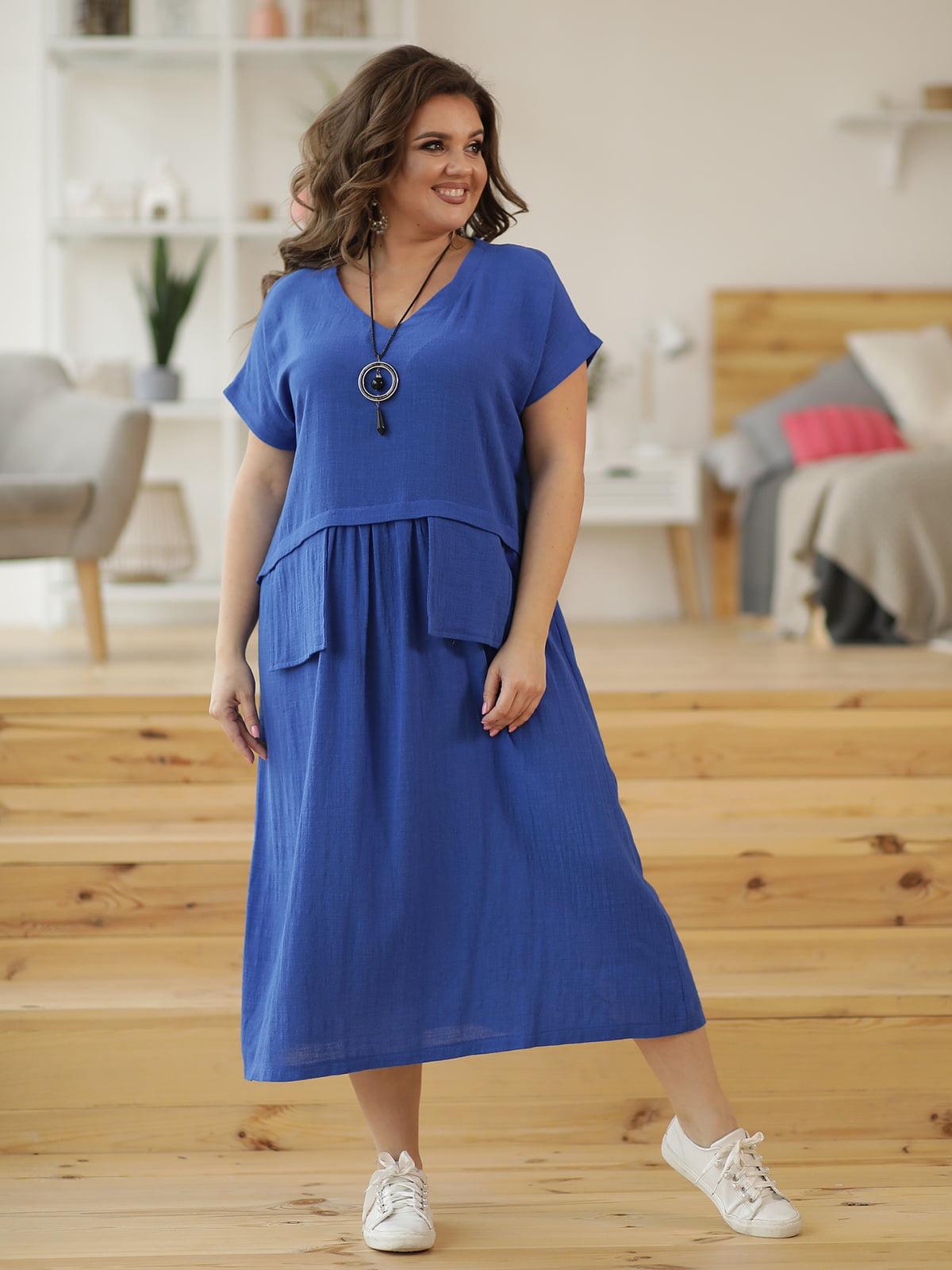 Платье цвета электрик | 5400998