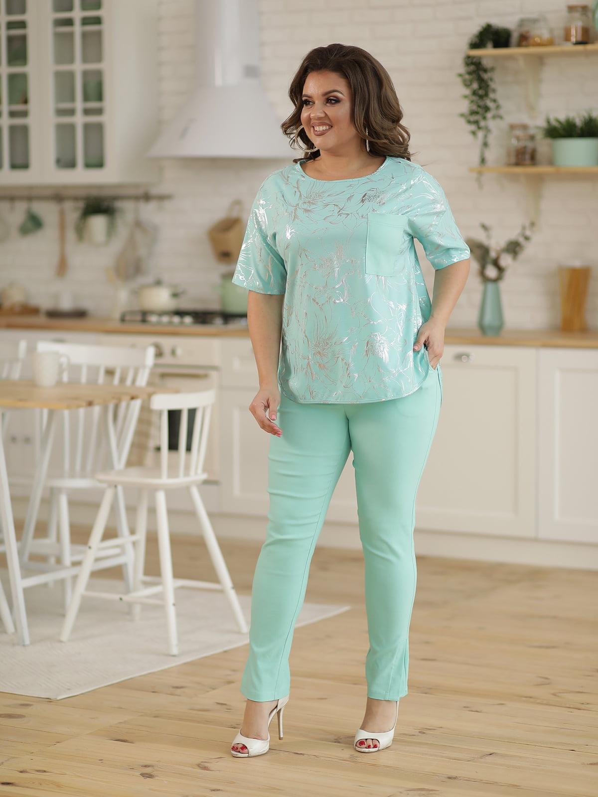 Костюм: блуза и брюки | 5401101