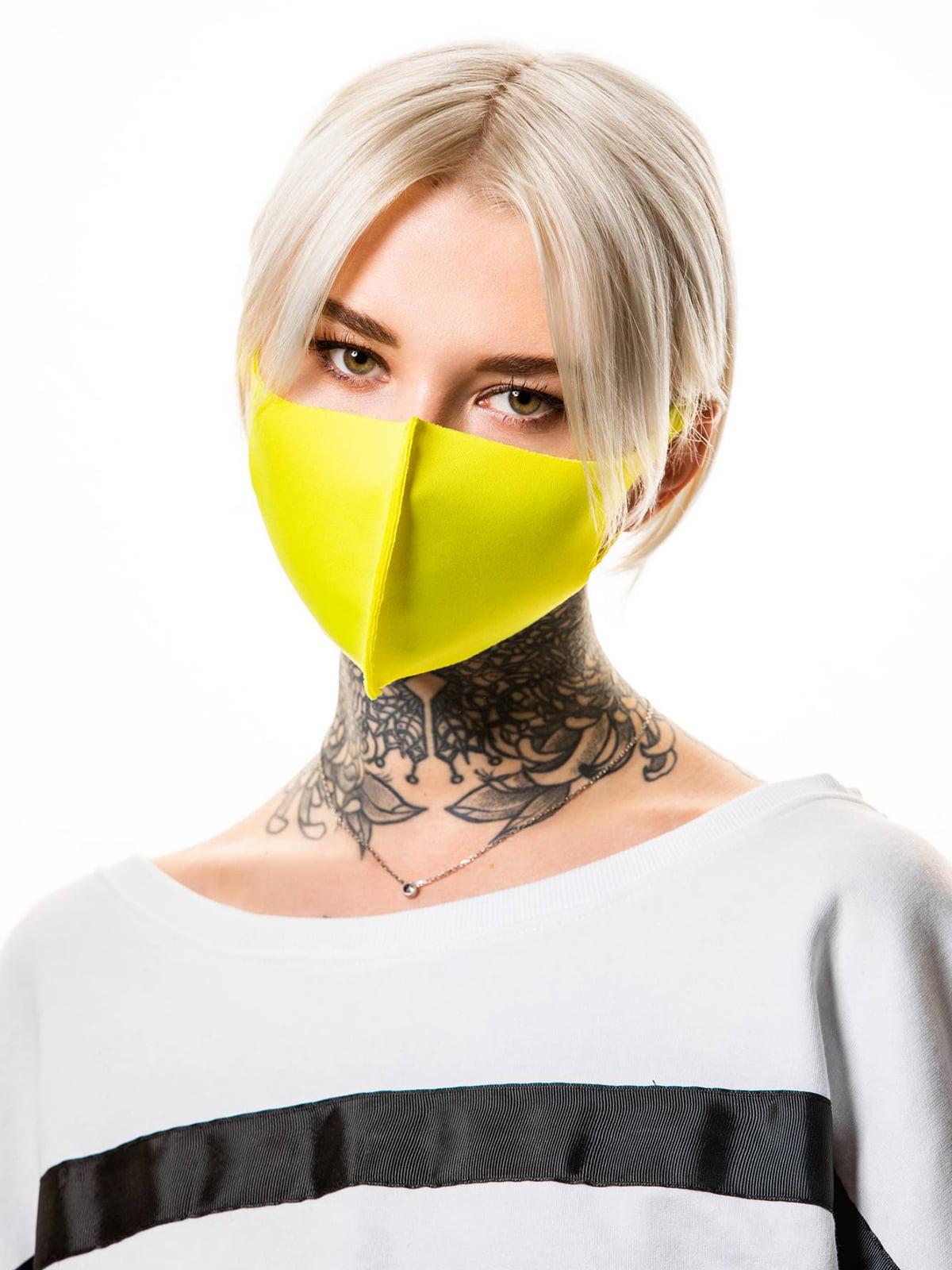 Маска лимонного кольору | 5408249
