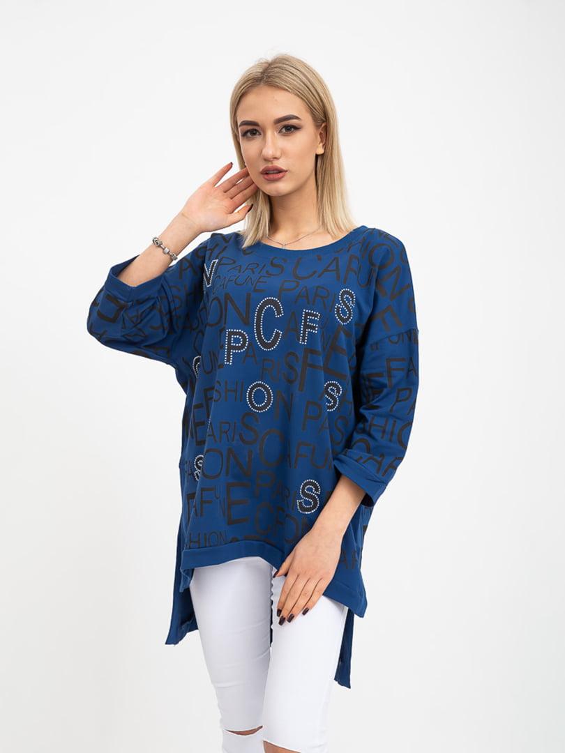 Джемпер синий с принтом   5415758