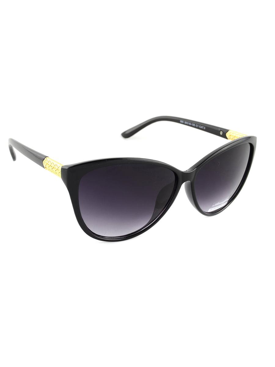 Очки солнцезащитные | 5387165