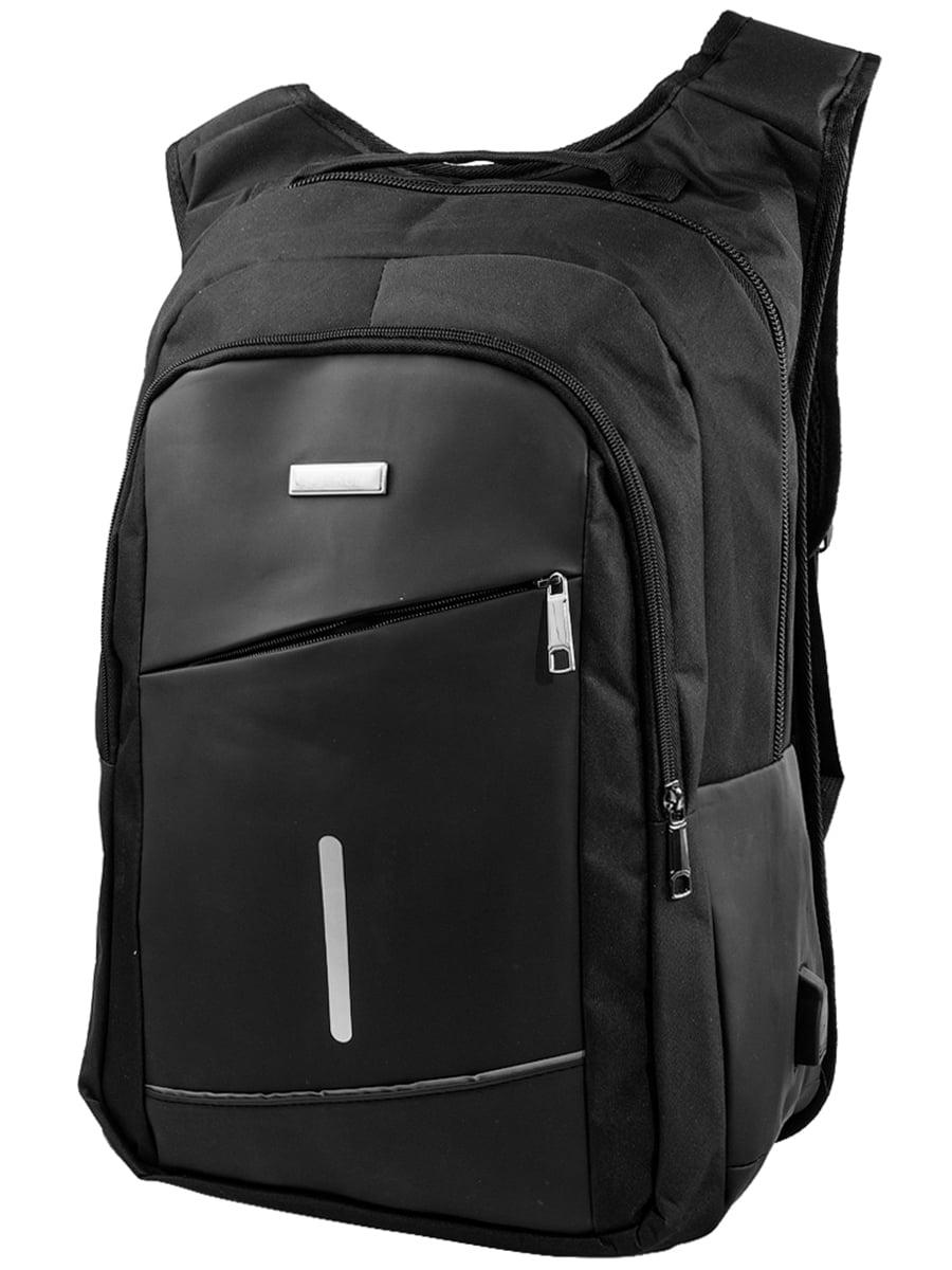 Рюкзак сіро-чорний | 5417051