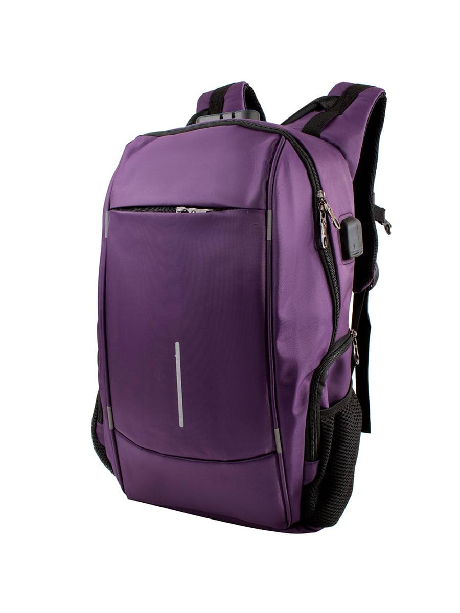 Рюкзак чорно-фіолетовий | 5417079