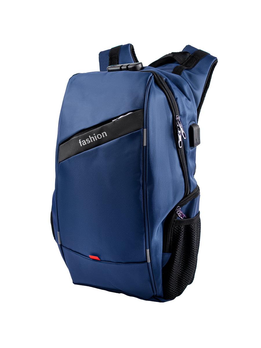 Рюкзак чорно-синій | 5417081