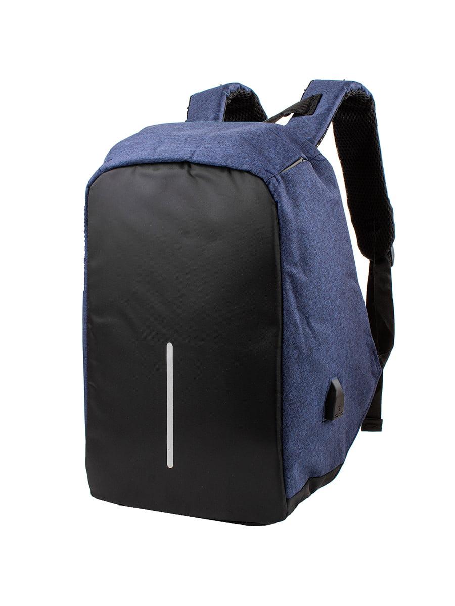 Рюкзак двоколірний | 5417084