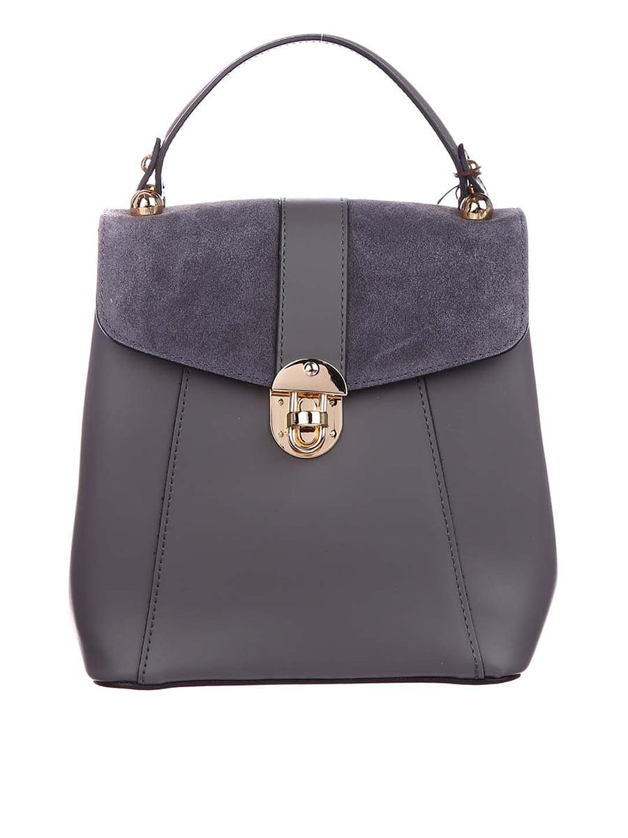Сумка-рюкзак серая | 5361711