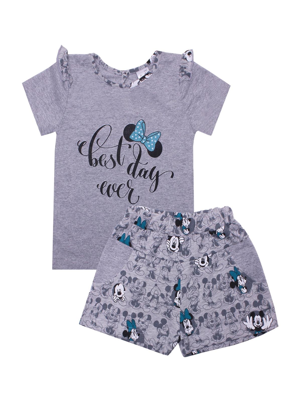 Комплект: футболка и шорты | 5361580
