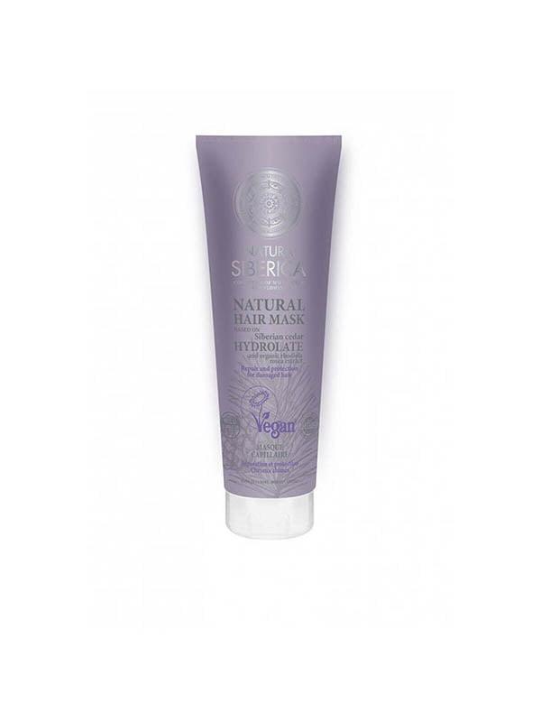Маска для волосся «Кольорове відновлення та блиск для фарбованого волосся» (200 мл) | 5426144