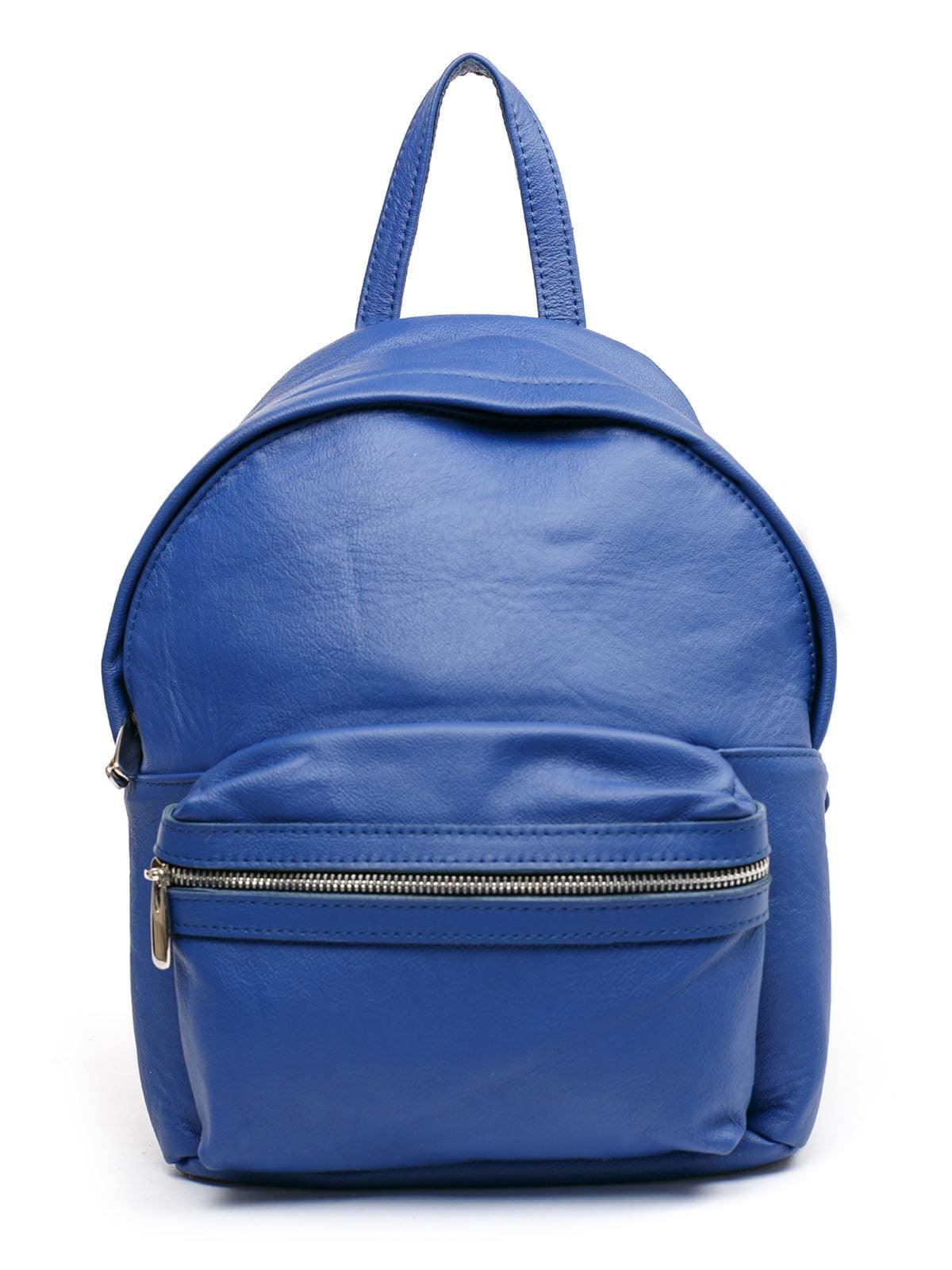 Рюкзак синий   5291354