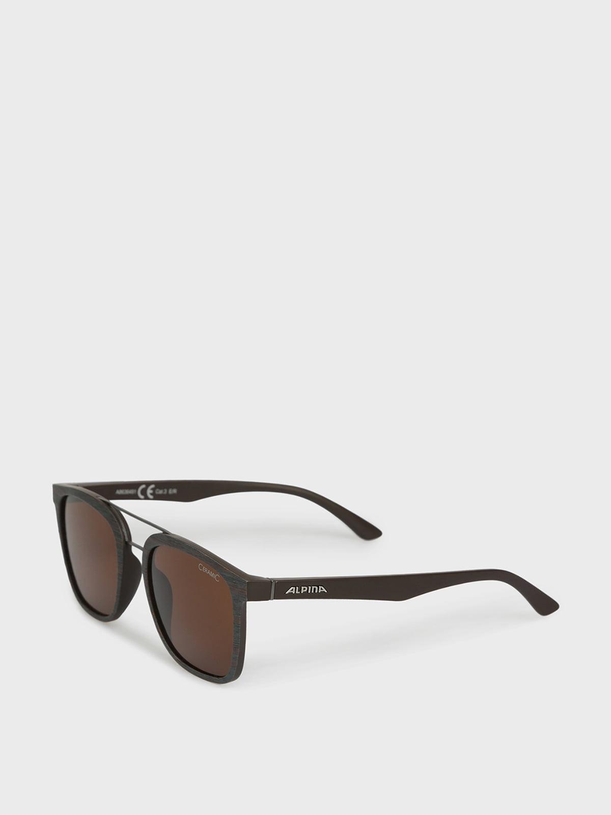 Очки солнцезащитные | 5398830