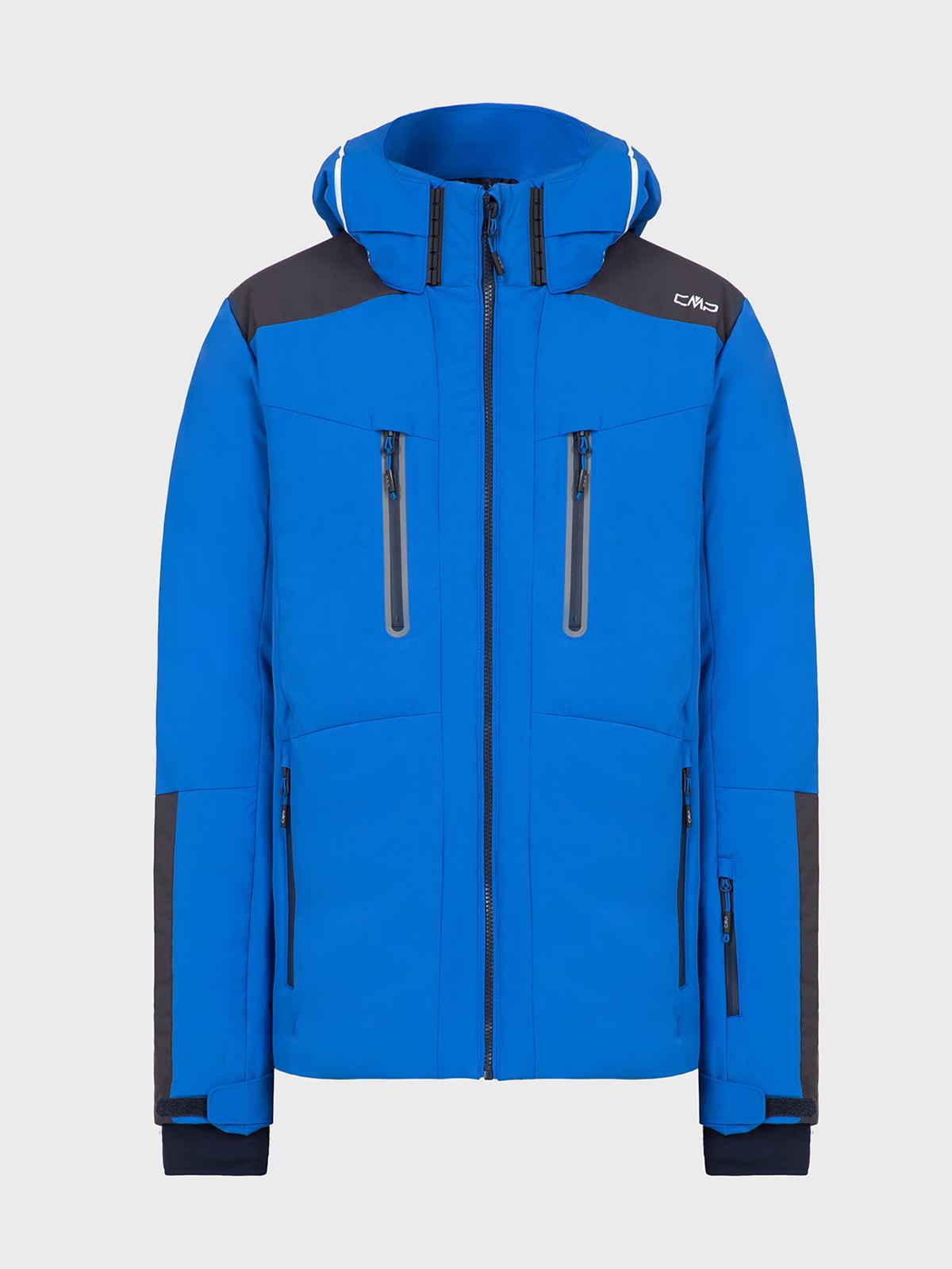 Куртка лыжная синяя | 5397942